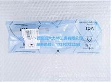 国产阀组件 F00RJ01657 (657阀组件)质量优 价实惠  优势批发/F00RJ01657