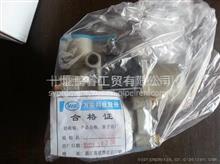 4721950180出售东风天龙天锦大力神ABS电磁调节阀/4721950180