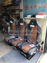 ?格拉默座椅减震座椅格拉默气囊座椅厂家直销。/现货直供