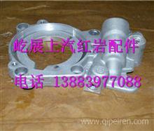 FAT5801398641上菲红C9发动机制动电磁阀支架总成/FAT5801398641