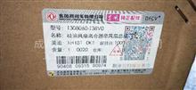 东风天龙T38V0硅油风扇离合器带风扇总成1308060-T38V0/1308060-T38V0