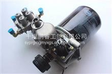 东风天龙天锦赛龙车空气干燥器3515010-X112-W/3515010-X112-W