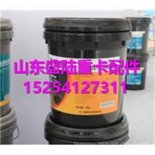 190007301050中国重汽专用油GL-5 85W-90重负荷车辆齿轮油-18L  /190007301050