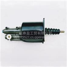东风天龙12档变速箱离合器助力器换挡离合助力缸1608010-T68L0/1608010-T68L0