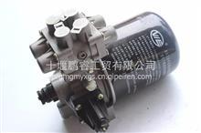 适用于东风天龙天锦大力神干燥器 3543010-K0700/3543010-K0700