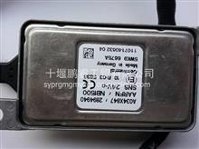 原产商用车氮氧传感器总成 欧四 源头直供/C2894940