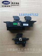 JAC江淮轻卡货车配件新款帅铃3电动玻璃升降器开关电动门开关/3746930LE050