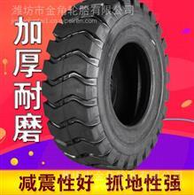河南风神30/50铲车装载机轮胎17.5-25/23.5-25龙工波浪花纹 G-12/全新