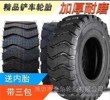 正品河南牌风神柳龙晋厦工50装载机原装实心原厂23.5-25铲车轮胎/全新