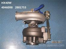 东GTD增品牌  HY40W (QSL9,QSC) HMRO 2.13bar, 2839310,2839311,/2839309,4046098,4037541