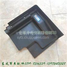 53c21-06028東風猛士配件EQ2050B軍車越野車配電盒密封罩/53c21-06028