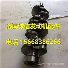 F3000-1005001D玉柴YCF3000发动机曲轴总成/F3000-1005001D