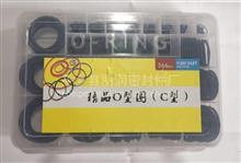 O型圈 橡胶圈 耐油胶 O型圈修理包  O型圈组合/PR-OXQ-001