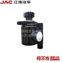 JAC江淮格尔发亮剑重卡货车配件转向助力齿轮泵总成原厂