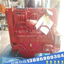 徐工神手挖掘康明斯QSX15发动机零部件前支架4059451/4059451