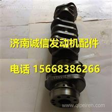 J3600-1005015A玉柴YCJ3600发动机曲轴总成/ J3600-1005015A