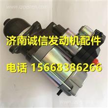 J0232-3708100玉柴6105电喷发动机起动机/J0232-3708100