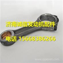 FA100-1004200A玉柴YCFA100发动机连杆总成/ FA100-1004200A