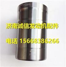 FC700-1002106玉柴YCFC700发动机气缸套总成 /FC700-1002106