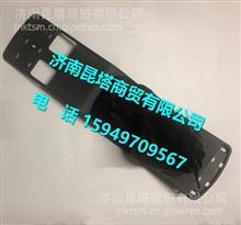 M51-5521140柳汽乘龙M51变速杆皮套总成/M51-5521140