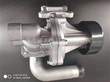 云内国四国五德威系列发动机X10004193水泵总成D20TCID-140027/X10004193 水泵总成