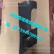 H63-8401420柳汽乘龙H63右包角板总成-白件/H63-8401420