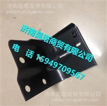 M61-2803320柳汽乘龙M61保险杠过渡支架焊合件左右/M61-2803320
