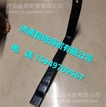 H73-8404130B柳汽乘龙H7前档面板箱体下托架焊合件/H73-8404130B