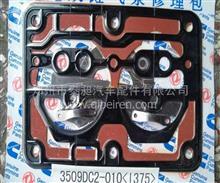 东风天龙打气泵修理包 康明斯双缸空压机修理包垫子 缸体缸套缸盖