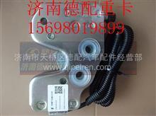 陕汽德龙配件液压锁DZ13241440185/DZ13241440185