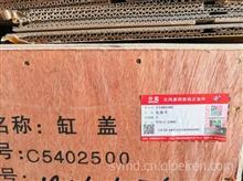 东风ballbet登录BB平台ISB缸盖(国五)/C5402500