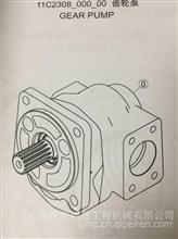 柳工CLG850H  转向泵11C2308 、JHPg2080/齿轮泵修理包