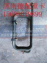 陕汽德龙配件钢管总成DZ97189360074/DZ97189360074