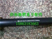 RC1512UA-3301010柳汽乘龙609转向直拉杆总成/RC1512UA-3301010