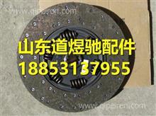 WG9925160612汕德卡C7H离合器从动盘总成/WG9925160612
