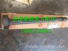 JY3502151-1H-A柳汽霸龙M43后桥凸轮轴/ JY3502151-1H-A