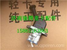LG9700360003重汽豪沃HOWO轻卡手制动阀/LG9700360003