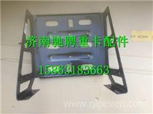 LG9704760101重汽豪沃HOWO轻卡蓄电池安装支架/LG9704760101