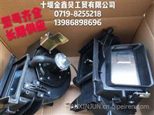 供应轻卡配件 精品暖风电机总成 鼓风电机总成/81DN21-01020-A