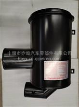YX1109010-KM5K0东风华神空气滤清器总成/YX1109010-KM5K0