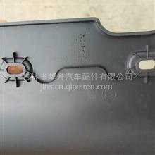 一汽解放J6P原厂仪表台左下护板总成/5310210-B27