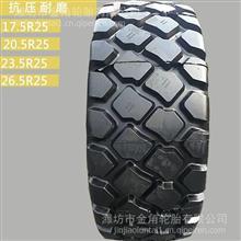 河南风神 26.5-25 26.5R25 60装载机铲车钢丝轮胎 工程机械矿山胎/全新