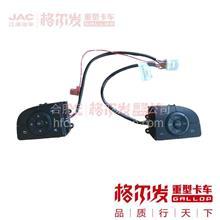 JAC江淮格尔发汽车配件 跨越K7 多功能方向盘开关总成/格尔发事故车驾驶室批发价格
