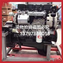 东风天锦风神4H电喷发动机总成EQ4H160-40/EQH160-40