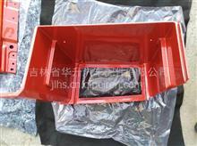 一汽解放J6P原厂右脚踏护罩/5103022-91W