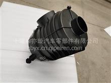 工厂直销 襄阳工程车空气滤清器总成空滤总成