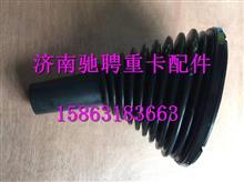 DZ95259240342陕汽德龙X3000变速箱操纵防尘罩 /DZ95259240342