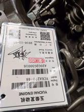 玉柴发动机总成/yC6A270一46
