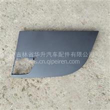 一汽解放J6P原厂仪表台乘员侧左装饰面板总成/5310135-B27