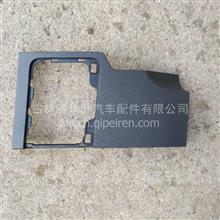 一汽解放J6P原厂仪表台乘员侧右装饰面板总成/5310140-B27